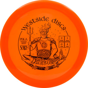 Westside Discs VIP Ahti Disc Golf Fairway Driver