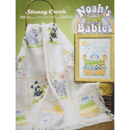 Noah's Babies by Stoney Creek