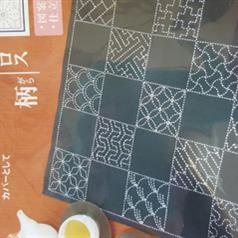 Sashiko kit. Includes preprinted fabric, threads and needle. 50 x 50cm