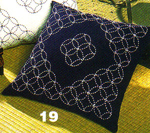 Sashiko Cushion Kits