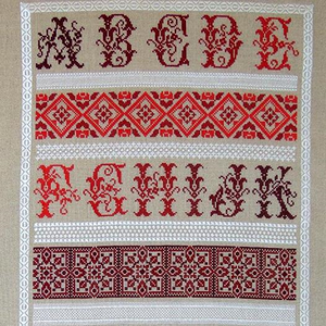 The Learning Sampler By Northern Expressions Needlework