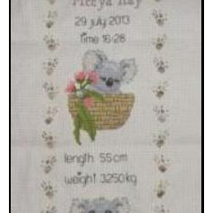 Koala Footprints Birth Sampler by Carrol Nielsen