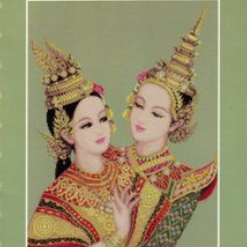 Two Thai Dancers by Saifhon Borisuthipandit
