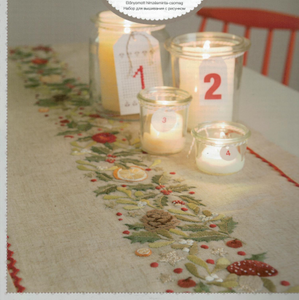 Rico Table Runner  31197.54.12 Holly Wreath