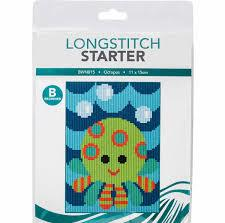 Longstitch Octopus Starter Kit by Create Handmade