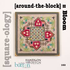 Bloom- Around The Block Square-Ology Charts