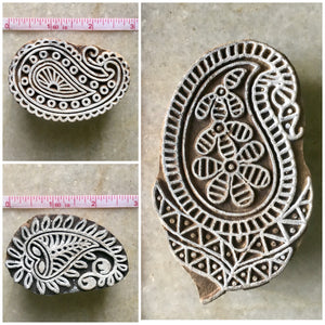 Set of 3 Block Paisley Stamps