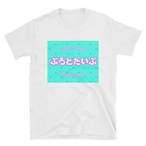 Japanese 80's Prototype Developer's T-Shirt - ART GOODS SHOP