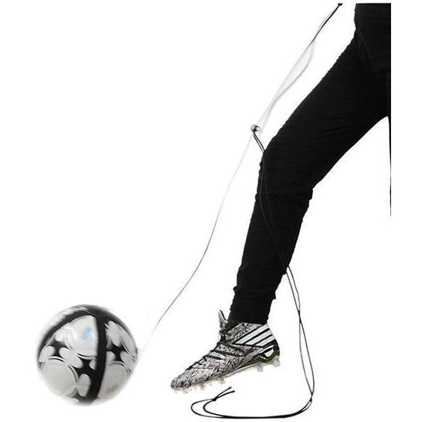 Self Training Soccer Tool - Nextelect