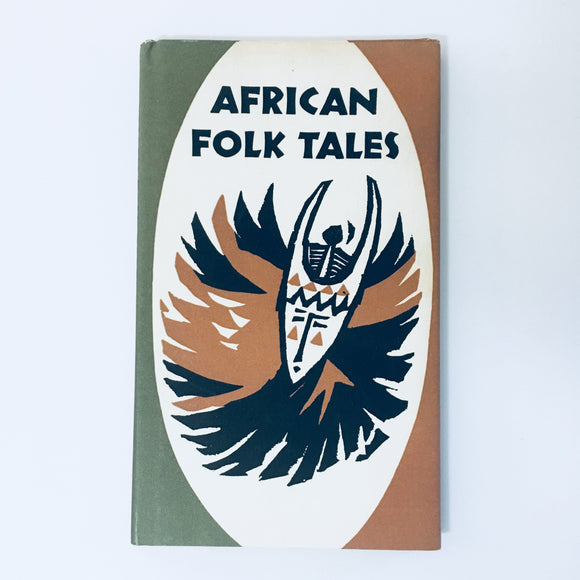 Hardcover book: African Folk Tales