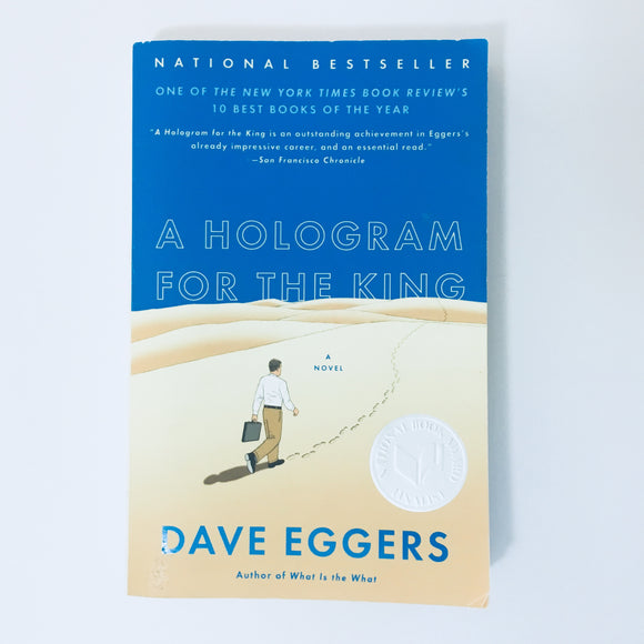 Paperback book: A Hologram for the King by Dave Eggers