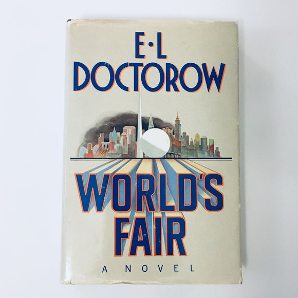 Hardcover book: World's Fair by E.L. Doctorow