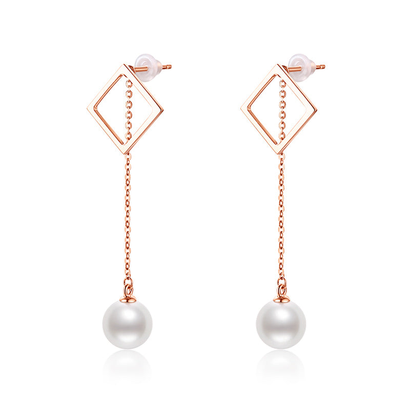 18K Rose Gold Freshwater Pearl Dangle Earrings