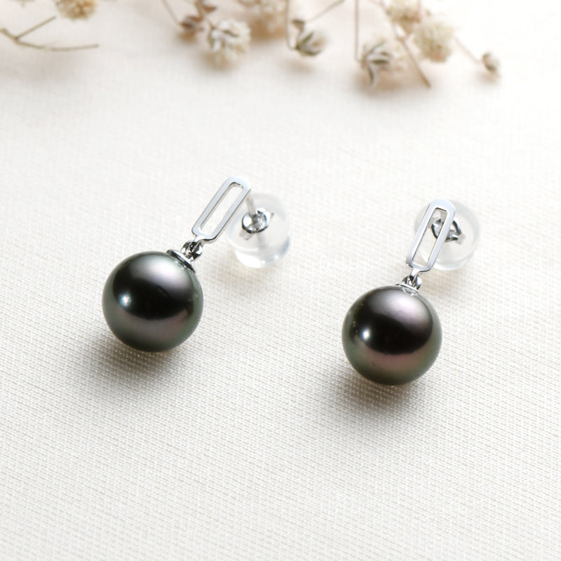 18K Gold Black Tahitian Southsea Cultured Pearl Geometric Drop Earring