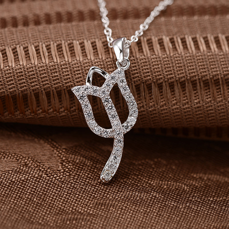 Animal tail Created White Diamond Tulip Pendant Necklace