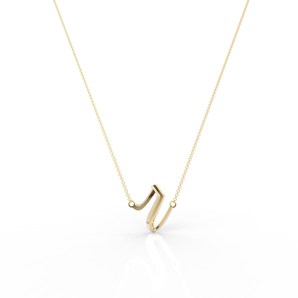 "The Love Collect - ""R"" Necklace"