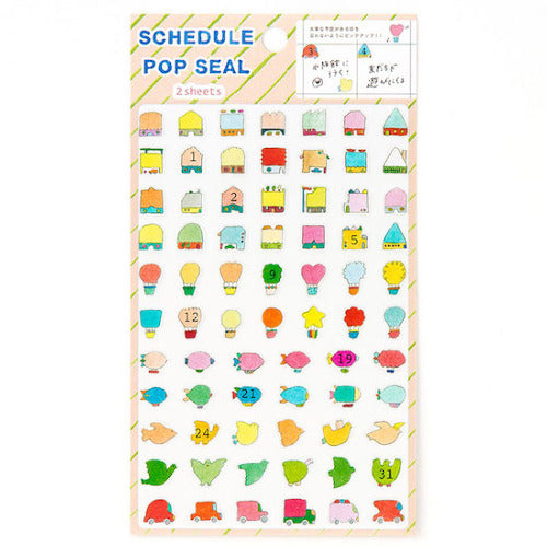 AIUEO Schedule Pop Stickers Pickup 3