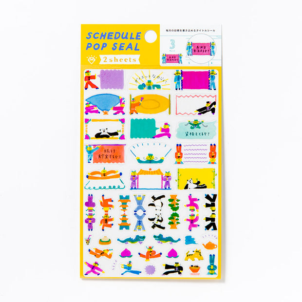 Schedule Pop Sticker