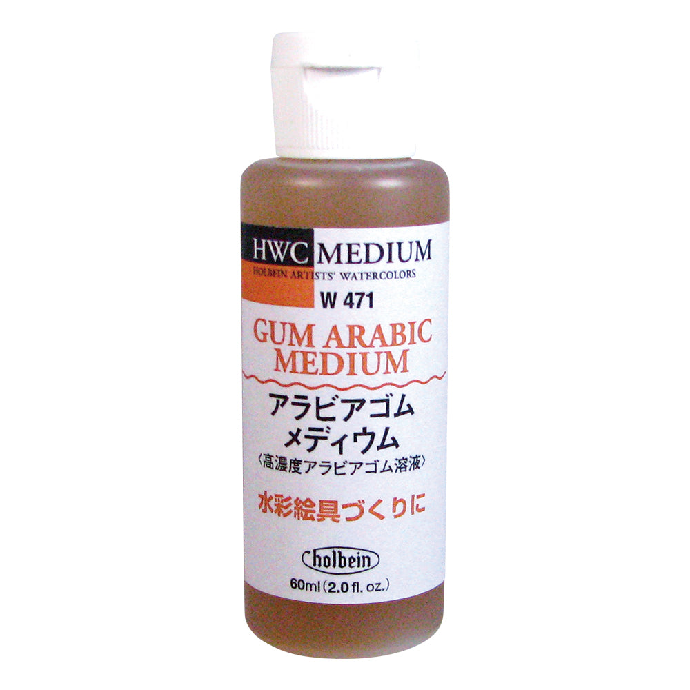 HWC HOLBEIN Gum Arabic Medium/60ml