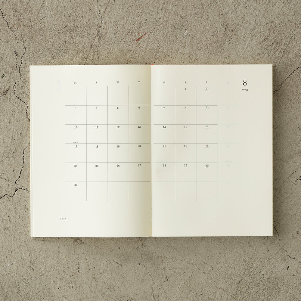 MD Notebook Yearly/Monthly/Weekly Diary 2020