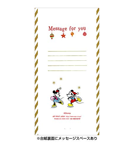 Disney Mini Wood Stand Card XC-102197