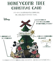XMAS HONEY COMB TREE CARD M M