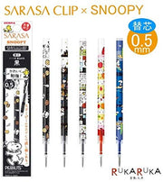 ZEBRA SARASA x SNOOPY JF Single Color Refill 0.5mm