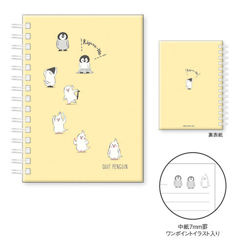 Kiguru Me Hard Cover Ring Notebook