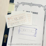 MASCO HANKO Original Rubber Stamp
