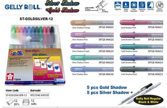 Sakura Gelly Roll Pen Gold Silver Set-12
