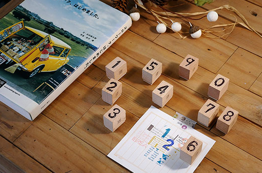 CHAMILGARDEN Number Rubber Stamp [0-9]