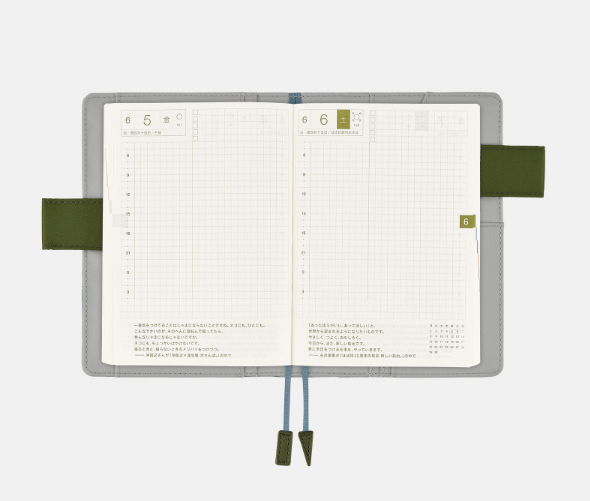 HOBONICHI TECHO 2020 A6 Planner & Cover Set (ENG)