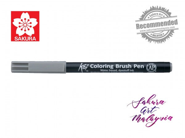 Sakura Koi Coloring Brush