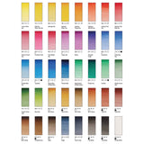 Winsor & Newton Cotman Watercolour 8ml Tube