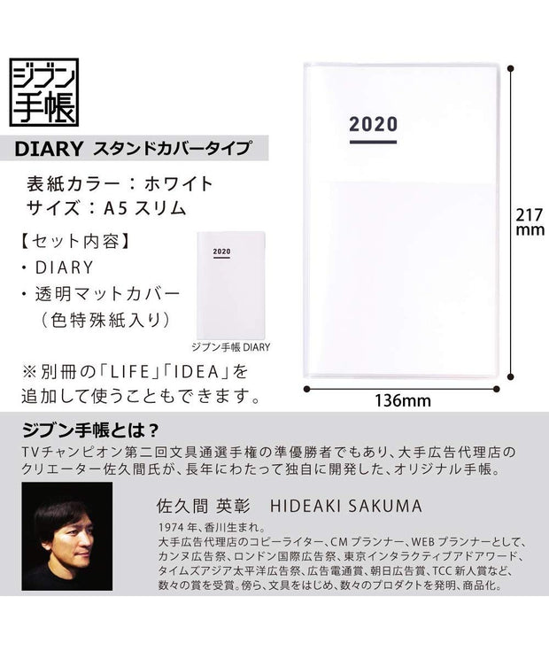 KOKUYO 2020 Jibun Techo Diary Mini Clear-White