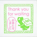Fun Mail Wooden Stamp F