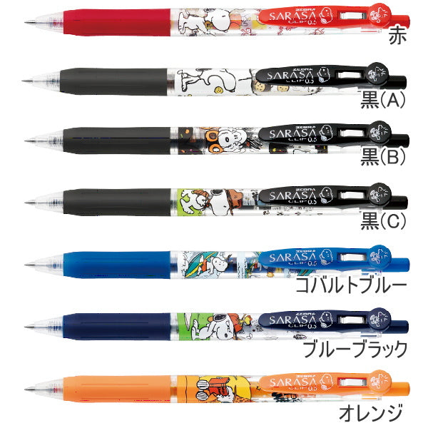 ZEBRA Limited Edition SARASA Clip Gel Ballpoint Pen 0.5mm