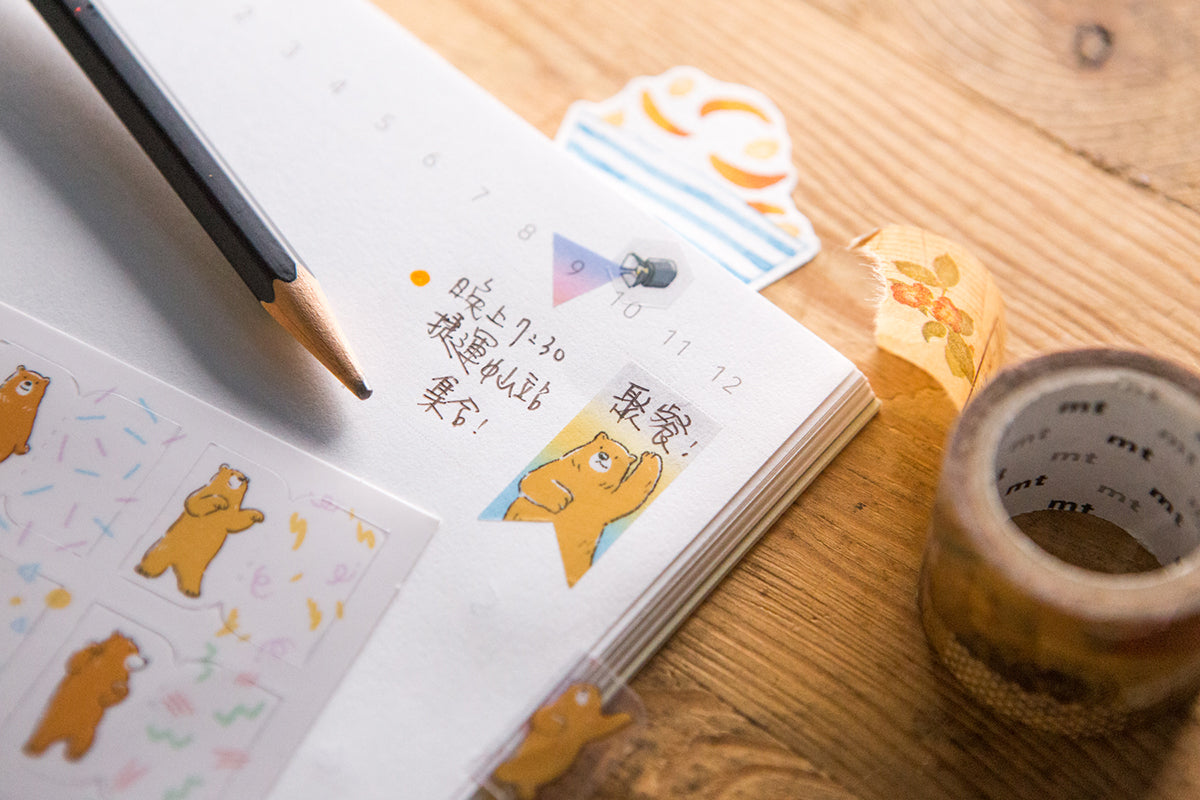 Ours Dancing Bear Transparent Sticker