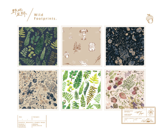 OURS Color Atelier Wrapping Paper Book
