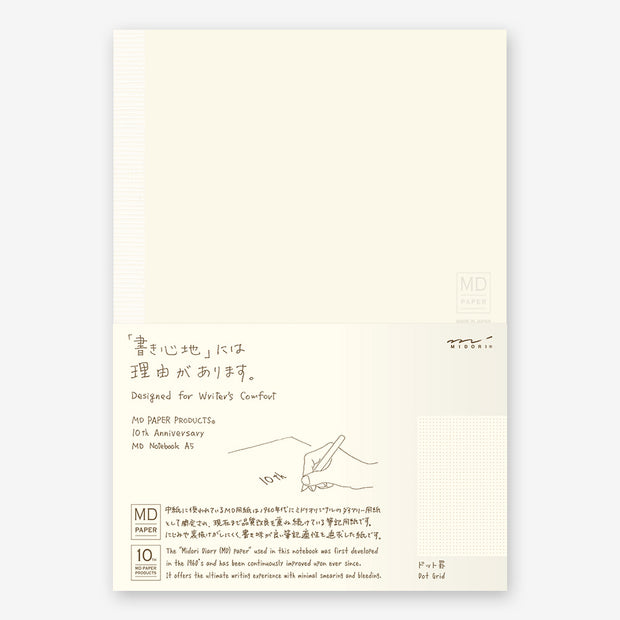 MD 10th Anniversary Notebook (A5)