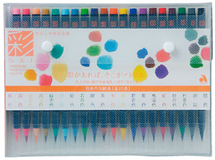 SAI Coloring Brush Pen 20-Color Set