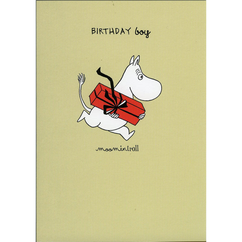 Birthday Boy Greeting Card - .