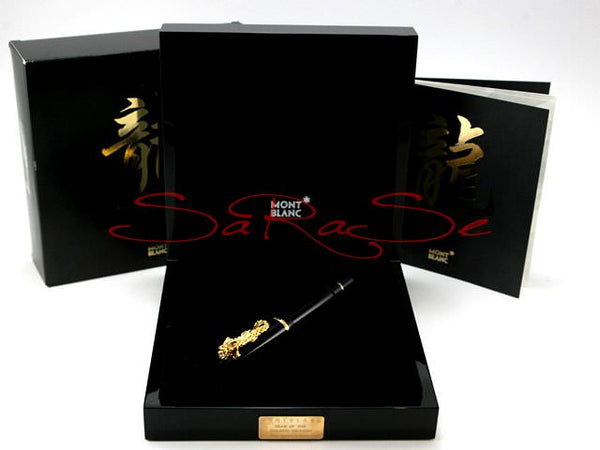 Füllfederhalter Montblanc Year of the Golden Dragon - Füller Art.-Nr. 28667