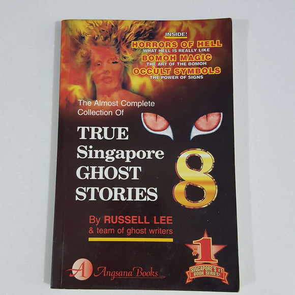 True Singapore Ghost Stories (# 8) by Russell Lee