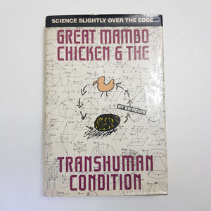 Great Mambo Chicken & The Transhuman Condition by Ed Regis (Hardcover)