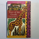 Tears of the Giraffe (No. 1 Ladies' Detective Agency #2) by Alexander McCall Smith