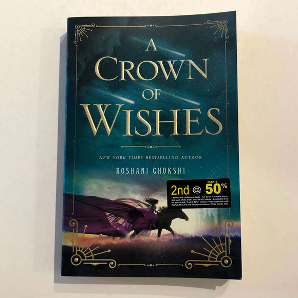 A Crown of Wishes (The Star-Touched Queen #2) by Roshani Chokshi