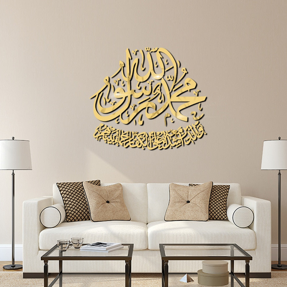 Allah Acrylic Sticker