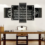 Islamic Wall Art Canvases Ayatul Kursi