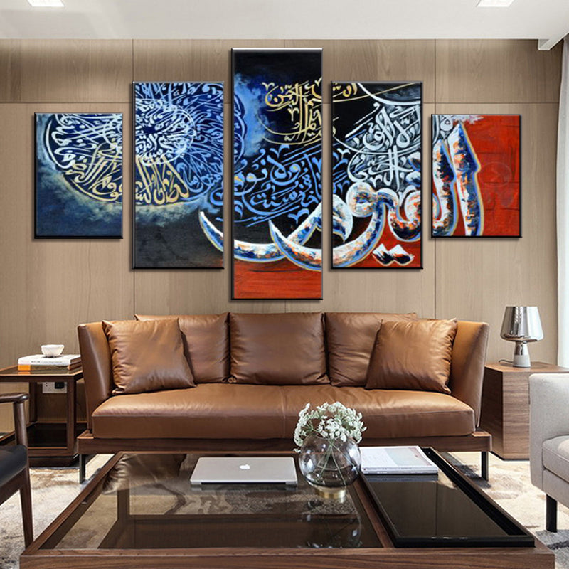 Islamic Wall Art Colorful Canvases Ayatul Kursi